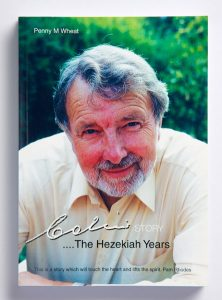 Colin's Story: The Hezekiah Years self-published book